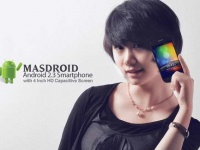 MasDroid - новый dual-SIM Android-смартфон
