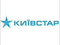 Пакеты SMS и MMS от «Киевстар» — пятикратная экономия на мобильной переписке