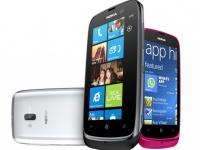 Microsoft Windows Phone SDK 7.1.1 с поддержкой смартфонов с 256 МБ RAM