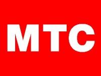 Новые пакеты мобильного интернета от МТС
