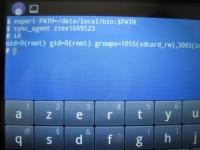 Владельцы смартфонов ZTE Score будьте бдительны – ваш аппарат под угрозой атаки!