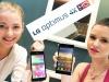 4-ядерный смартфон от LG - Optimus 4X HD P880 – в «Фокстроте» c 23 июля - фото 1