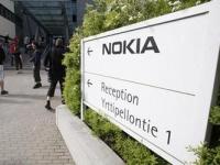 Первое «живое» фото WP8-смартфона Nokia