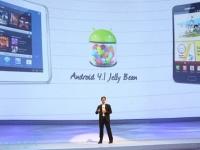 ОС Android 4.1 под S III, Note и Note 10.1 будет представлена в ближайшее время