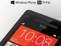 Объявлены технические спецификации смартфона HTC 8X