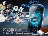 Появились первые фотографии смартфона Samsung Galaxy Music