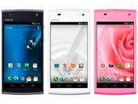 Kyocera Dingo S: «продвинутый» Android-смартфон с мощнейшим аккумулятором