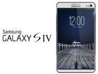 Новые подробности о Samsung Galaxy SIV