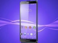 Sony Xperia Odin: фото и спецификации