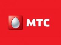 «Интернет за копейку» от МТС подключает тысяча абонентов в день