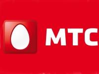 МТС запустил зимнюю акцию «0 БЕЗ АБОНПЛАТЫ»