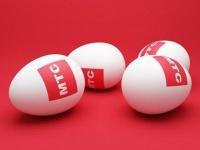 Как сэкономить в праздники: рекомендации от МТС