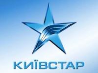 Клиенты «Киевстар» получат пополнение счетов за прослушанную рекламу