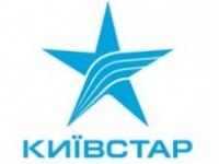 Ко дню влюбленных «Киевстар» подготовил музыкальные подарки
