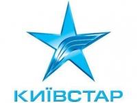 В 4 квартале больше других к фиксированному Интернету подключил Киевстар - IKS-Consulting