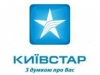 «Киевстар» открывает свободный доступ к электронной библиотеке