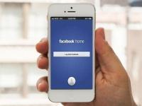 Стало известно о том, какие функции Facebook Home будут доступны и пользователям iPhone