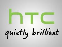 HTC готовит 4.5