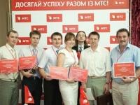 МТС заплатит 125 тыс. грн за победу в научном соревновании