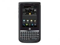 Состоялся анонс ультразащищенного смартфона NEC Terrain