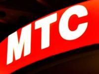 Абоненты МТС получили бесплатный трафик в  картах и навигаторе от Яндекса