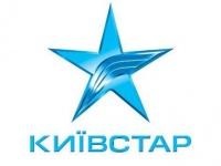 «Киевстар» внедрил технологию широкополосной телефонии HD Voice