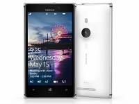 SMARTprice: Nokia Lumia 925, HTC Desire 200, Samsung ACE 3 и др.