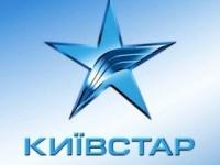 «Киевстар» предлагает обучение английскому по SMS и бесплатную «Шару»