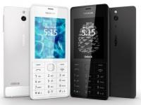 Nokia 515 — новый