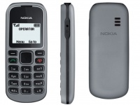 СТОП-кадр! В магазинах «Сильпо» появилась Nokia