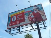 СТОП-кадр! Оператор МТС-Украина в летней рекламе использует зимний декор
