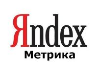Яндекс помогает разработчикам анализировать мобильную аудиторию