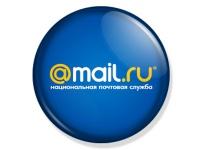 Mail.Ru выпустила мобильный клиент для всех почтовых сервисов