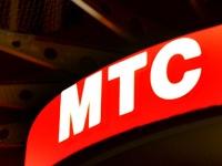 МТС запускает тариф «Смартфон» для активных пользователей Интернета