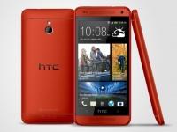 HTC One mini в красном – эксклюзив для Великобритании