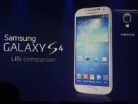 Samsung Galaxy S4 с Snapdragon 800 прибыл в Европу