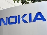 Nokia готовит к анонсу 4.5-дюймовый смартфон Lumia