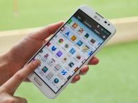 LG подтвердила анонс смартфона G Pro 2 на MWC 2014