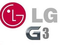 Флагман LG G3 будет представлен в июне