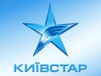 За год число смартфонов на базе ОС Android в сети «Киевстар» выросло на 160%
