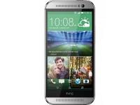 SMARTprice: HTC One M8, Nokia X и 220 плюс Gigabyte GSmart Rey R3