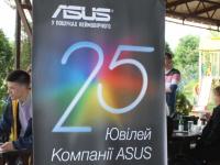 ASUS отпраздновала 25-летний юбилей, представив серию новых устройств!