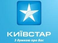 За месяц количество смартфонов в сети «Киевстар» выросло на 5%