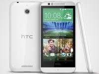 HTC представила бюджетный LTE-смартфон Desire 510 с Android KitKat
