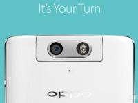Oppo N3 получит 16мп камеру с датчиком формата 1/2.3 дюйма