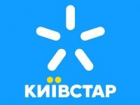 «Киевстар» готовит запуск 3G-сети в Черновцах и Ужгороде