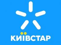 Киевстар снижает стоимость звонков на городские номера на 15%