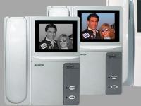 Монитор для видеодомофона VIZIT-M456C