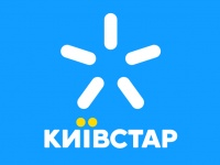 3G-трафик на крупнейших горнолыжных курортах Украины вырос почти в два раза
