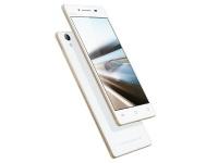 Vivo Y51L — LTE-смартфон с Snapdragon 410 SoC и 8Мп камерой за $176